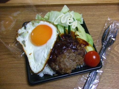 2017_0201ロコモコ丼特訓0014.JPG