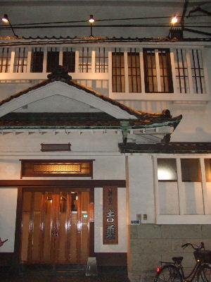 2010_1108姉と東京0031.JPG