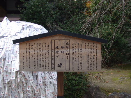 2010_1126in 京都0011.JPG