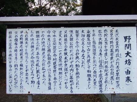 2011_0419知多半島日帰り0029.JPG
