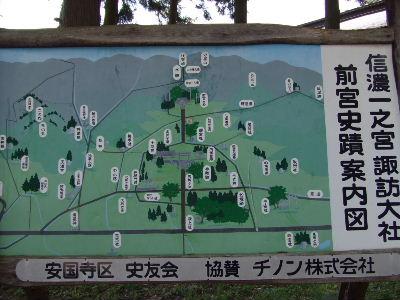 2011_0604諏訪大社巡り0001.JPG