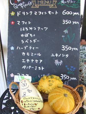 2011_1013富良野0086.JPG