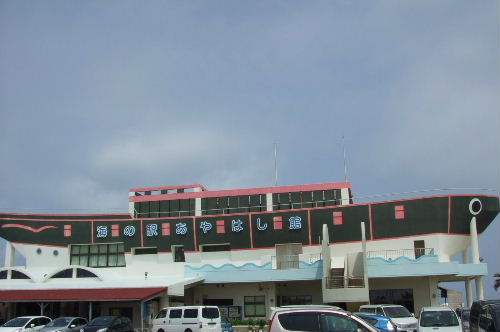 2014_0322沖縄0014.JPG