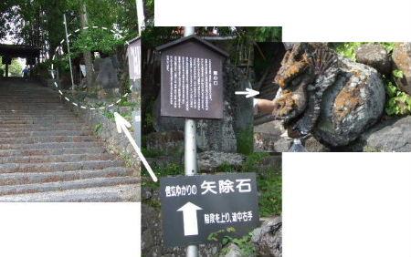 御作田神社.jpg