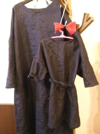 魔女の服2.JPG